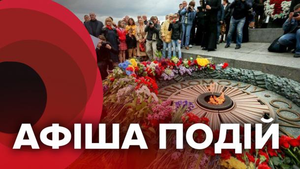 Афиша событий 9 мая в Киеве: как этот день пройдет в столице