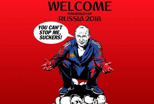 Мы дали хорошего пинка России, – автор резонансных антироссийских плакатов к ЧМ-2018