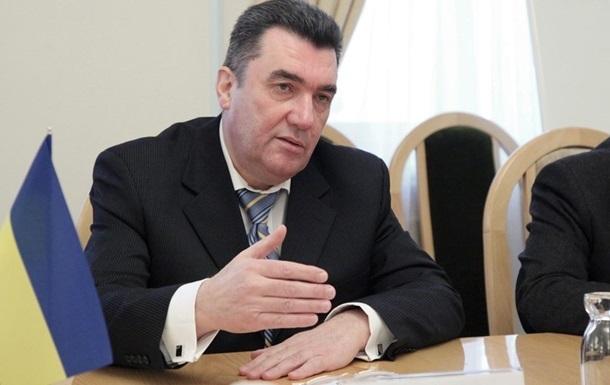 В Украине создают министерство ОПК